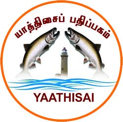 yaathisai